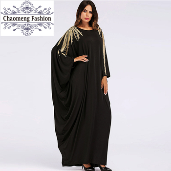 6069# Fashion Embroidery Design Nida Muslim Dress Abaya in Dubai Islamic Free Size Bat Sleeve Kimono Clothing