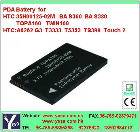PDA Battery apply to A6262 T3333 G3 Hero T5353 T5399