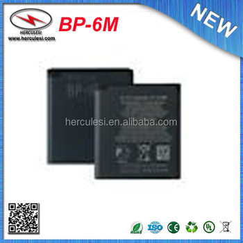 1070mAh Battery For Nokia BP 6M N93 N73 N77 6233 9300 6288 3250 6151 6234