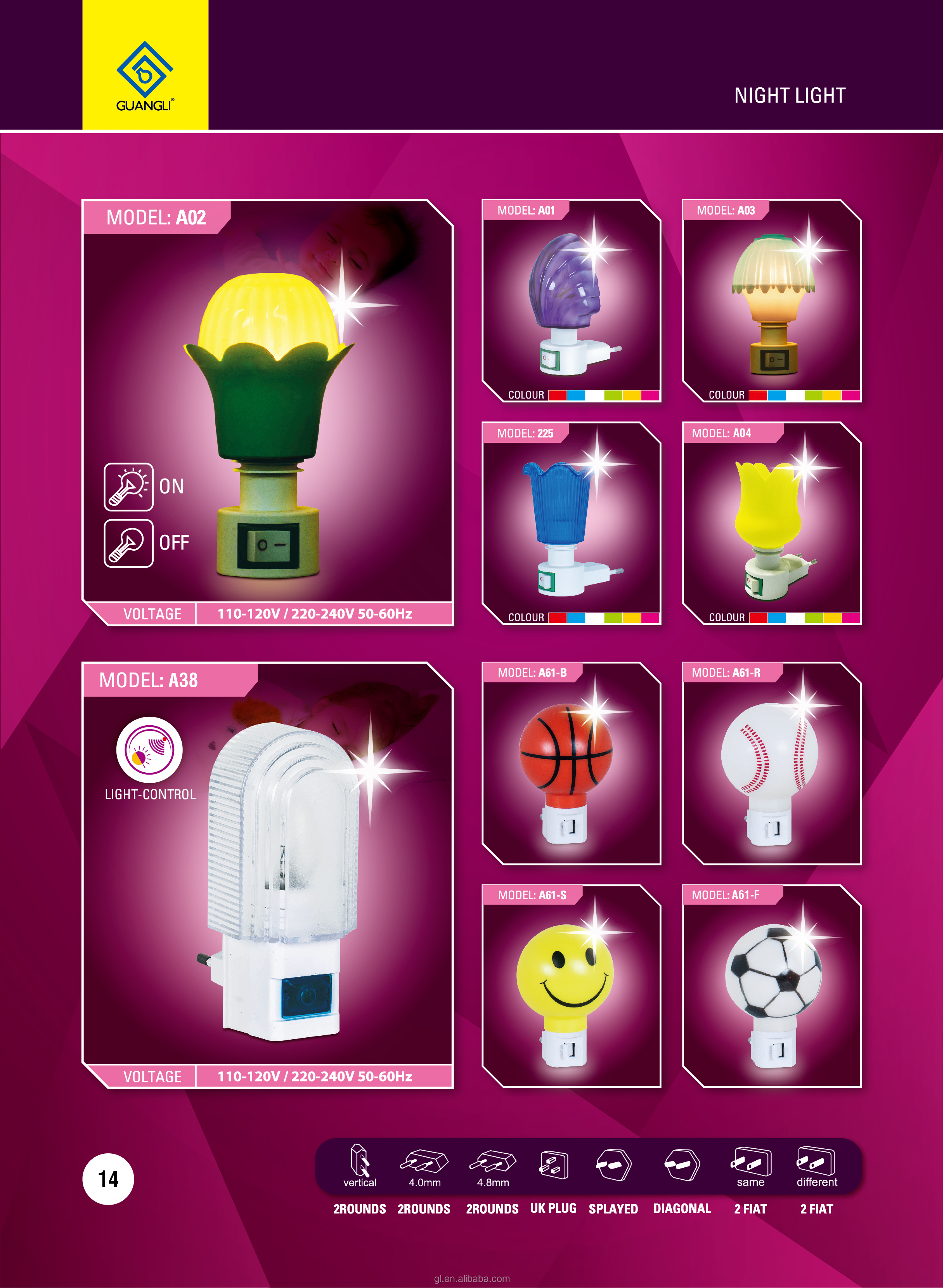 A31-B  EVA mini switch nightlight CE ROHS approved HOT SALE promotional gift items