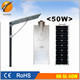 Hot sale IP65 high lumen 50 watt solar street light for square