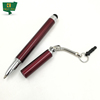 Aluminium Simple Design Touch Screen Stylus Pen For Smart Phone