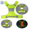 USB Rechargeable Reflective Safety Vest Or Jacket With LED lights For Night Cycling Running Traffic Safety Warning etc