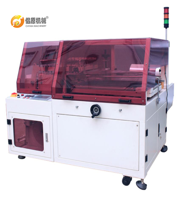 L Sealer and Shrink tunnel DVD box wrapping machine