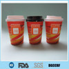 looking for high grade of disposable cup for ice blended drinks