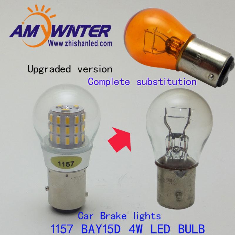 p21 5w dual light function led bulb rear tail brake stop. Black Bedroom Furniture Sets. Home Design Ideas