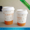 custom printed paper coffee cups with lid