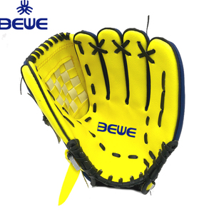 New China Supplier Customized Logo high quality japanese kip leather baseball glove