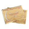 /product-detail/new-product-new-private-label-collagen-gold-crystal-facial-mask-golden-collagen-face-mask-60700365180.html