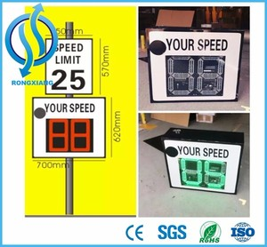 Remote control Solar Power Speed Radar Sign for America Market