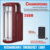 Sanyo Style Rechargeable Emergency Lantern with 2x6W tube