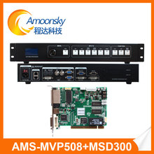 AMS-MVP508 full color hd segno led processore <span class=keywords><strong>video</strong></span> wall display controller con <span class=keywords><strong>nova</strong></span> msd 300 <span class=keywords><strong>video</strong></span> scheda di invio