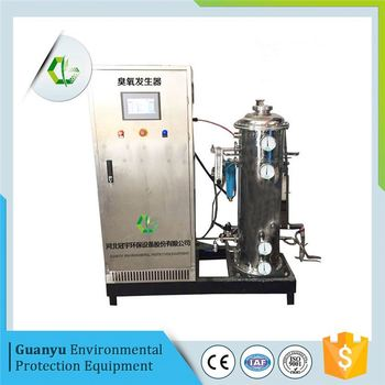 ozone water generator purifier with air compressor