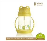 2016 new design pp baby cups funny training bottle infant feeding bottle with handle