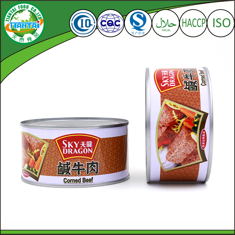 brands of canned argentina corned beef for sale