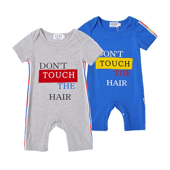 Do Not Touch The Hair Short Envelope Collar Ribbon Weaving Summer Baby Clothes Boy Romper