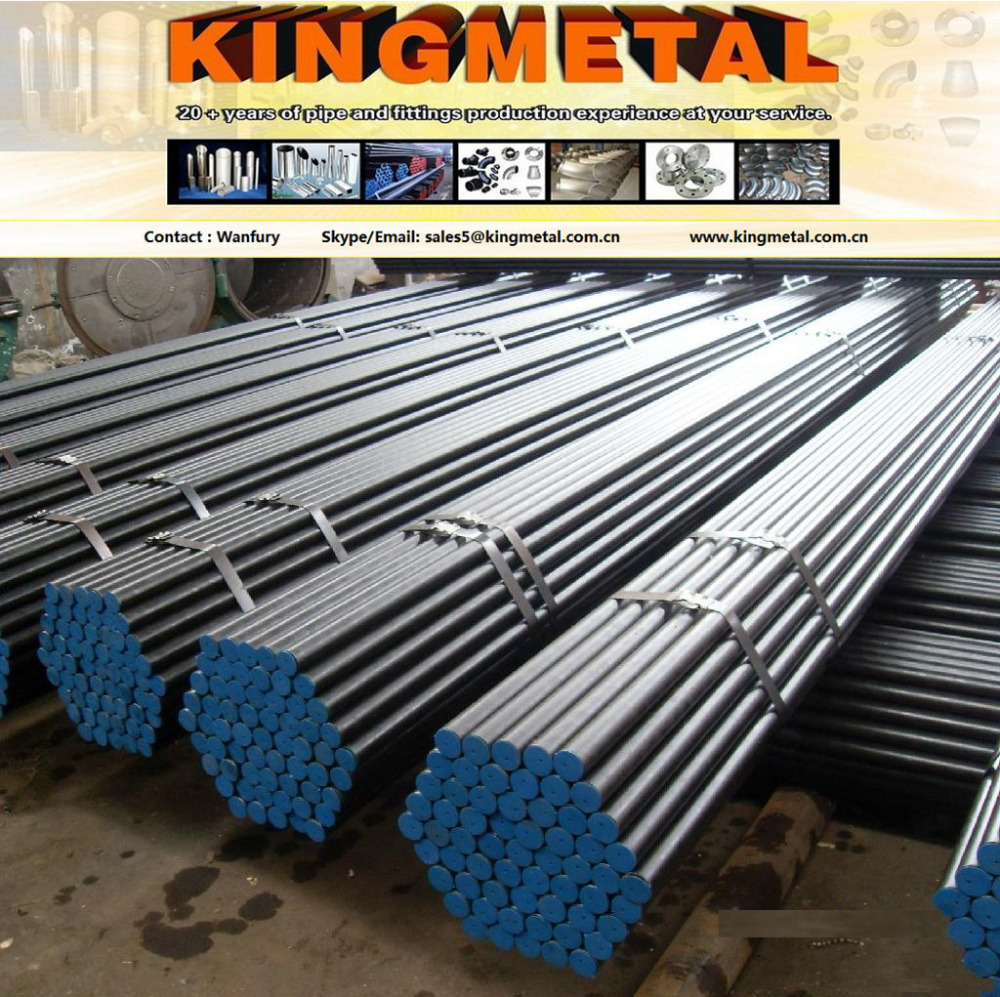 "DIN2448 st35.8 4"" seamless carbon steel pipe price list"