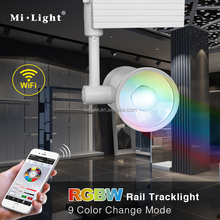 Hot Sale 7w 25w Warm White Cool White RGB color changing wifi smart phone controlled Dimmable two lines LED Track light