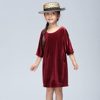 Sorry, that velvet vintage dress
