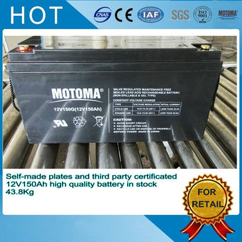 China battery 12V150AH lead acid rechargeable battery Batteries factory direct price for retail
