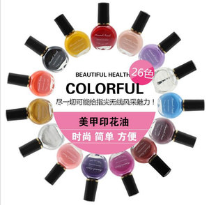 @CY5992 @/Nail Art Polish Stamp*Polishes that work for Nail Stamping*14*10.5*8.5cm