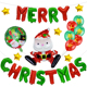 Wholesale 2018 Sitting Santa Christmas Decor Balloon Set 16 inch Letter Foil Balloons Event Party Supplies Christmas Decoration