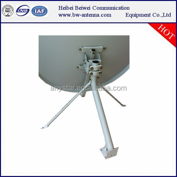 polar mount KU band 80cm steel satellite dish antenna manufacture