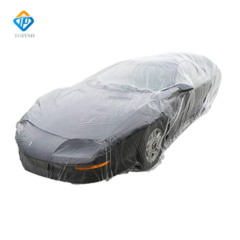 GOTOTOP Extra Large Full Car Breathable Dust Proof Cover Waterproof UV Protection Case for Vehicles Atv Suv