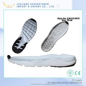 sport eva shoe sole, sneaker soles for shoe making
