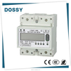 Hot sale single phase din rail energy meter
