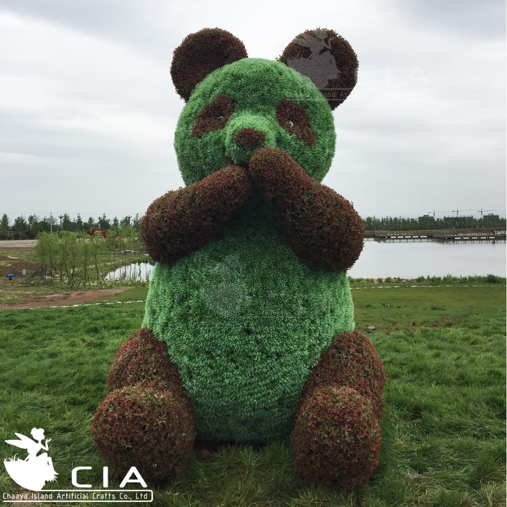 Outdoor Landscaping Bear Statue Artificial Animal Garden Topiary