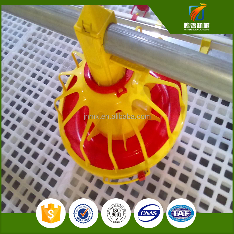 ISO90001 qualified free samples automatic chicken feeder and Dosatron lubing nipple cup drinker