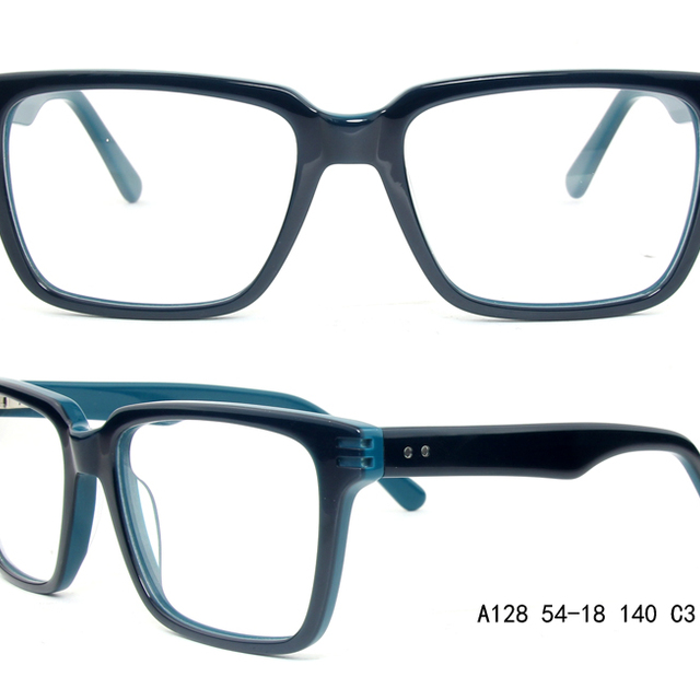 Buy Cheap China cool glasses frames Products, Find China cool ...
