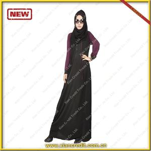 Muslim islamic new style Latest Burqa designs