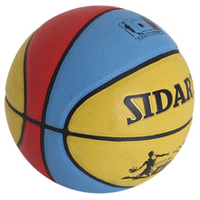 Red blue yellow colorful children custom basketball