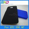 new wholesale smooth hard pc case for HTC one M7