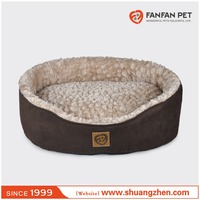 new style plush pet dog bed
