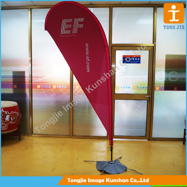 China Vertical Fly China Vertical Fly Manufacturers And Suppliers - Vertical vinyl banners