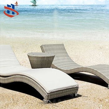 Flat/Round Rattan Recliner/Lounger/Lawn Chair/Stackable/Pool Side Waterproof