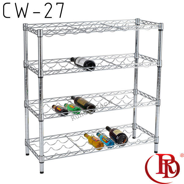 photo products wrought iron spice rack images