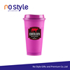reusable coffee cup custom wholesale 470ml roseo polypropylene coffee cups