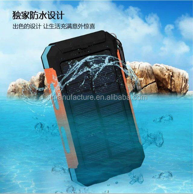 10000mah waterproof outdoor solar power bank with compass and sos light solar phone charger