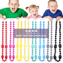 Newest Baby Silicone Teething Large Fashion Beaded Bold Necklace Jewelry