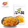 mango flavor fruit centre filled snacks sweet jelly ball soft candy