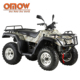 EPA 300cc CVT Automatic Quad Bike 4x4