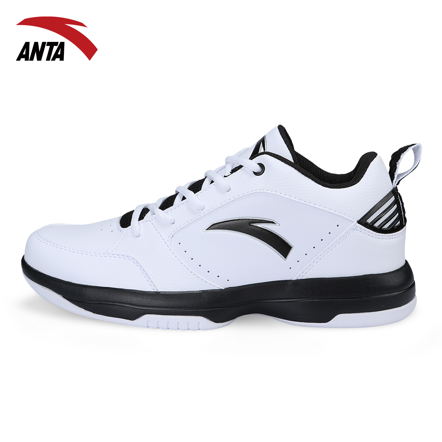 Investing In Basketball Shoes