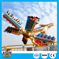 Most attractive amusement rides equipment magic windmill for adults