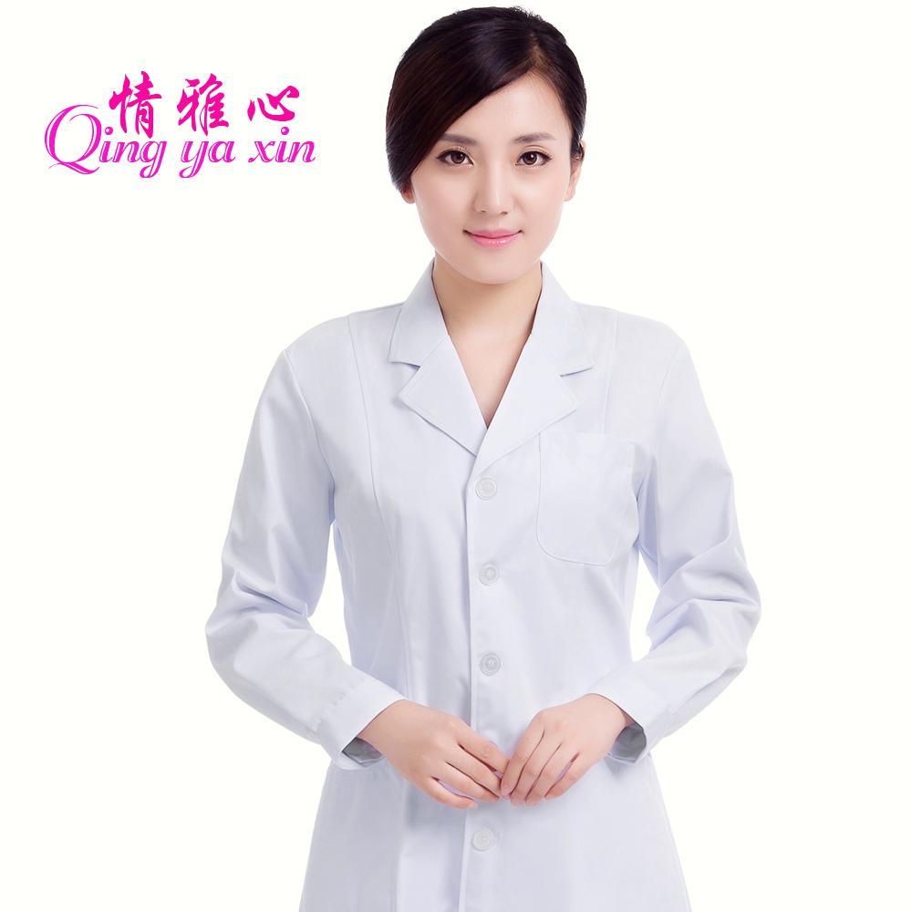 Popular mens spa uniforms buy cheap mens spa uniforms lots for Spa uniform china