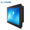 10 12 15 17 19 21.5 Inch Rugged All In One Embedded Industrial Touch Screen Panel PC with good price
