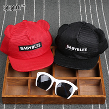 2015 New Casual Letter Unisex Cartoon Ears Hat And Baby Children Mesh Hip Hop Flat Along